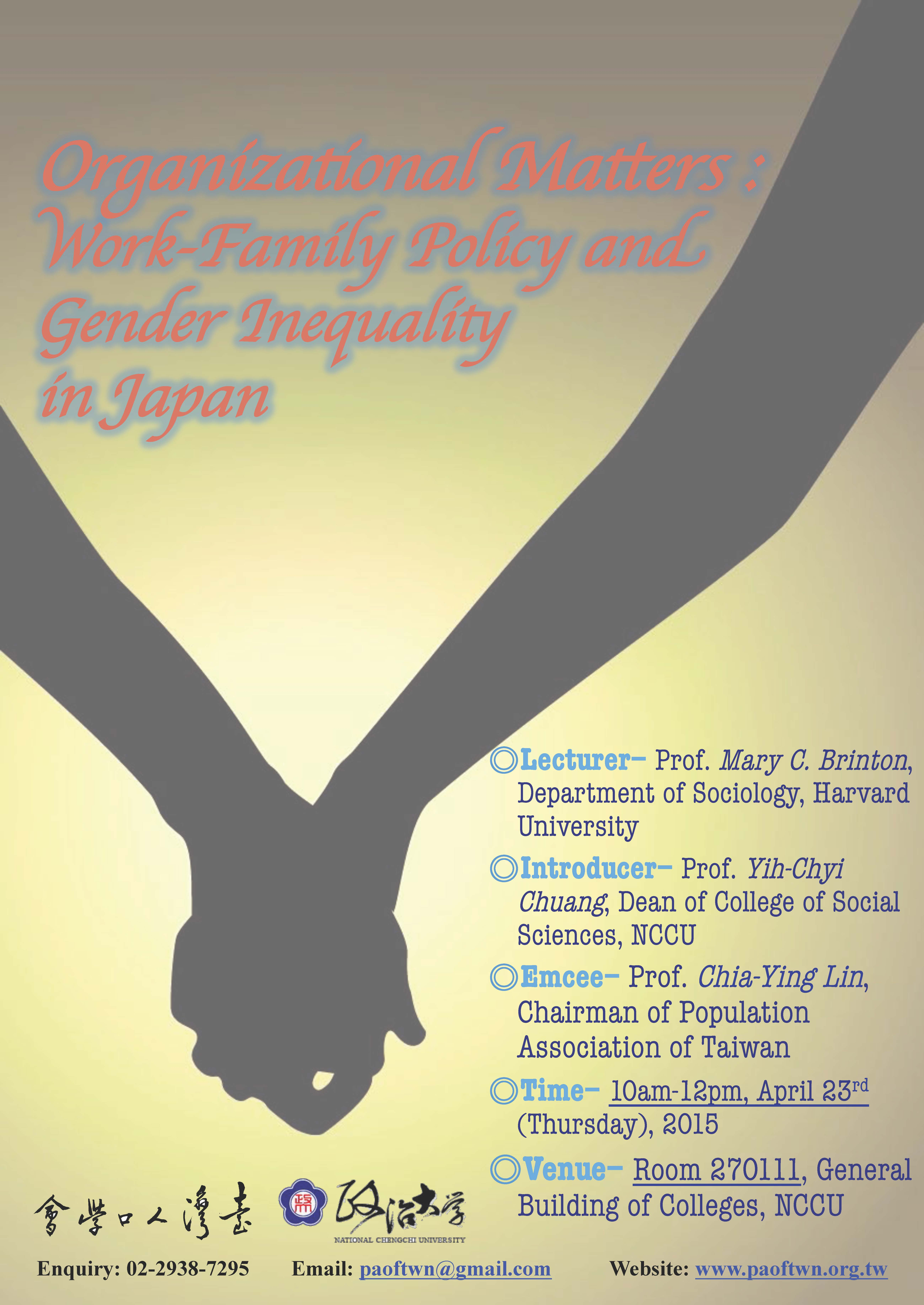 Organization Matters: Work-Family Policy and Gender Inequality in Japan